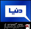Dunya-TV-Logo